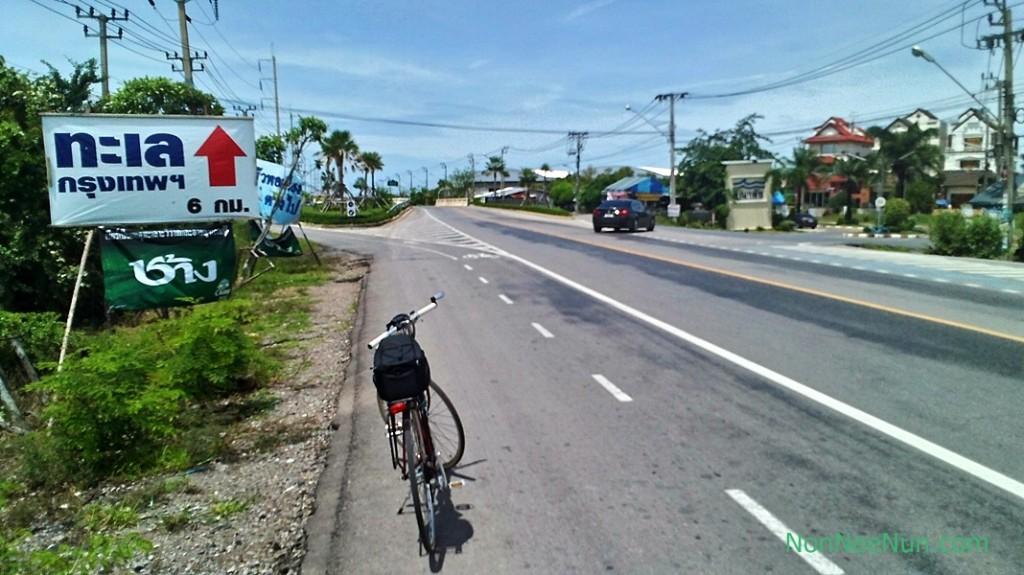 เส้นทางจจักรยานบางขุนเทียน-ชายทะเล