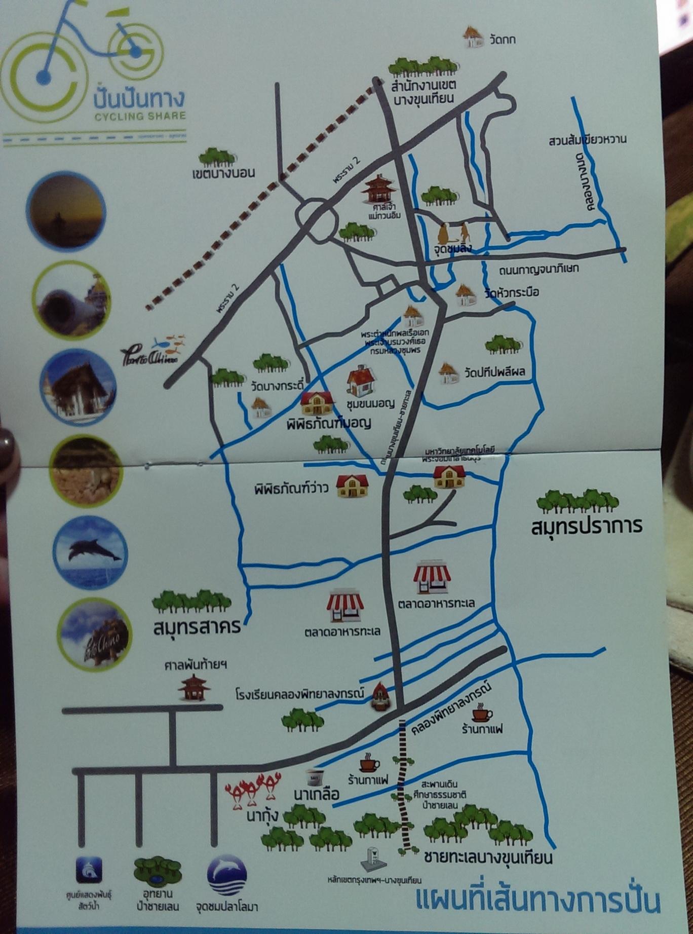 แผนที่ท่องเที่ยวทะเลกรุงเทพ